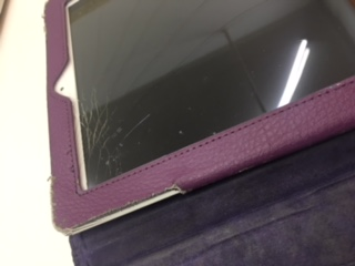 Getting a Cracked iPad Screen Fixed in Dubai…