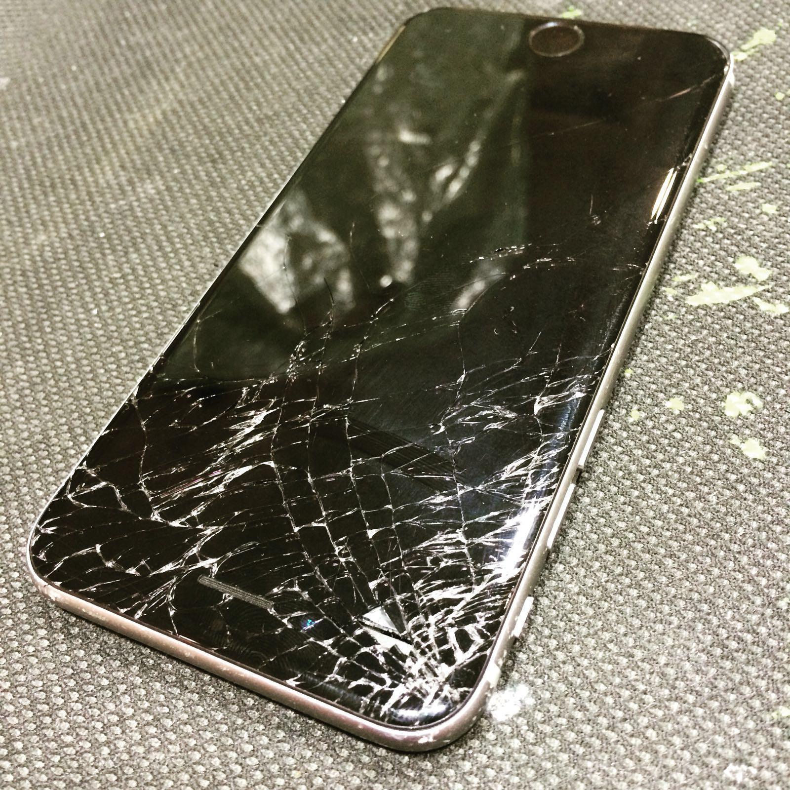 NOOO! my iPhone 5 is cracked